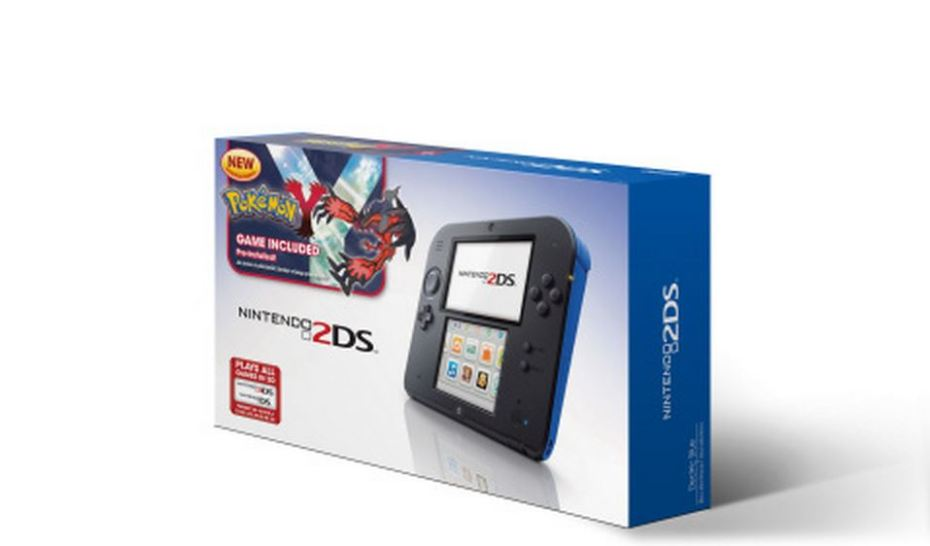 Nintendo's 2DS holiday bundle.