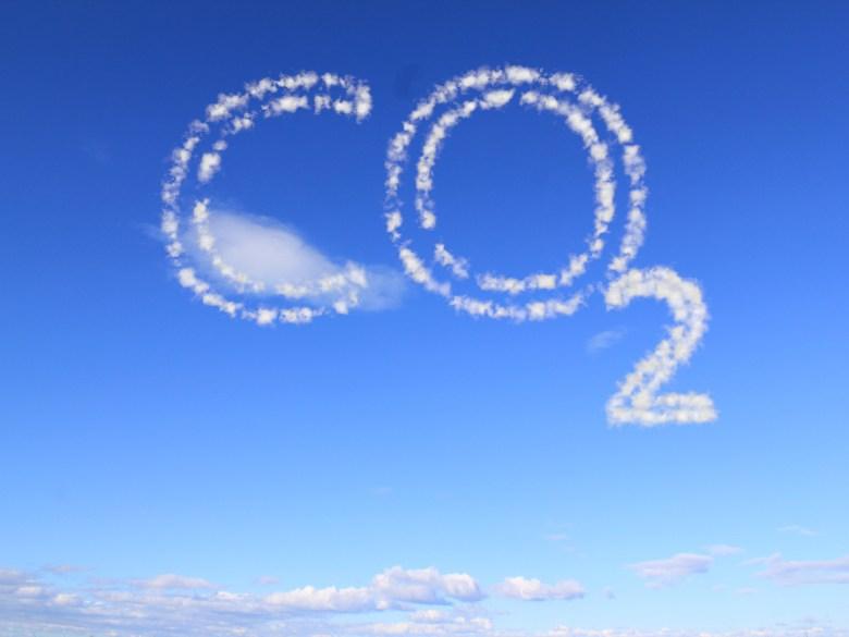 co2 carbon emissions Novelo shutterstock