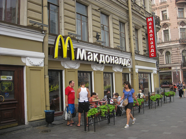 A McDonalds restaurant in St. Petersberg, Russia