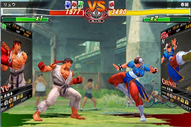 Capcom's Street Fighter: Battle Combination mobile game in Japan.