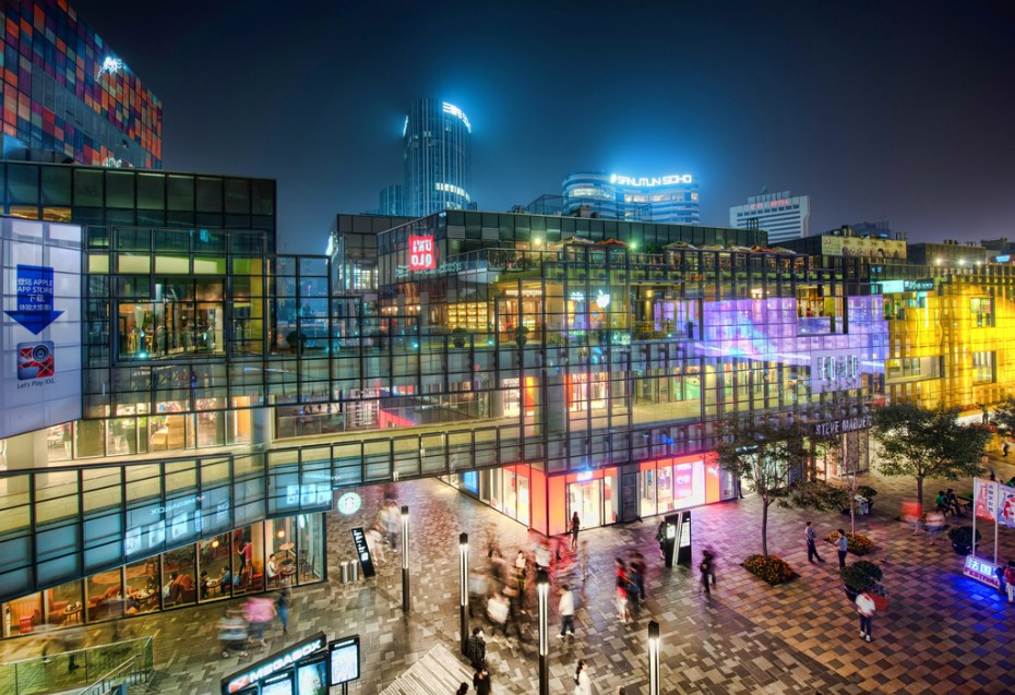 A shopping center in Beijing.