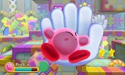 An example of Kirby: Triple Deluxe having fun with 3D.