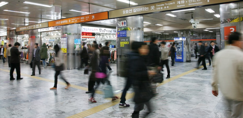 The Metropolitan Subway in Seoul is one of the most heavily-used underground systems in the world.