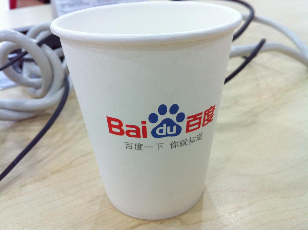 Baidu cup bfishadow FLickr