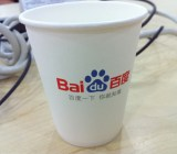 Baidu cup bfishadow FLickr