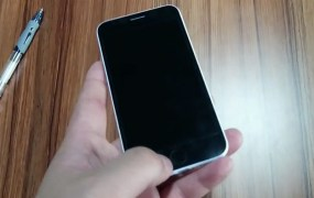 Rumored iPhone 6 dummy device