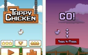 Tappy Chicken