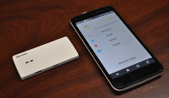 Portable SIM prototype with smartphone