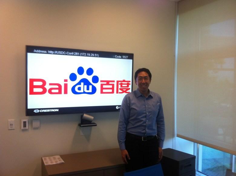 Andrew Ng Baidu