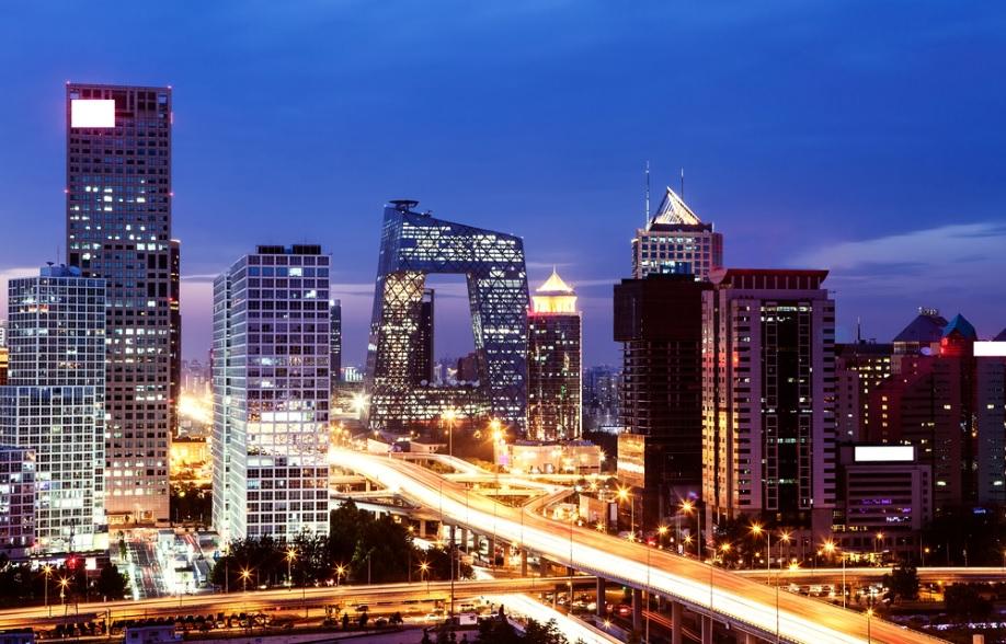 Beijing at night.