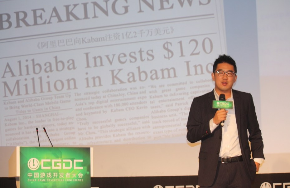 Kevin Chou, CEO of Kabam, at ChinaJoy
