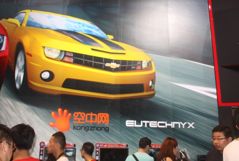 Eutechnyx's Auto Club Revolution was on display at KongZhong's booth at ChinaJoy.