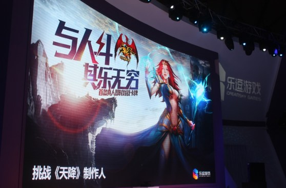 iDreamSky booth at ChinaJoy