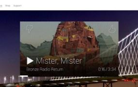 Pandora Glass app