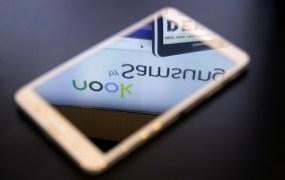 Barnes & Noble's 7-inch Samsung Galaxy Tab 4 Nook