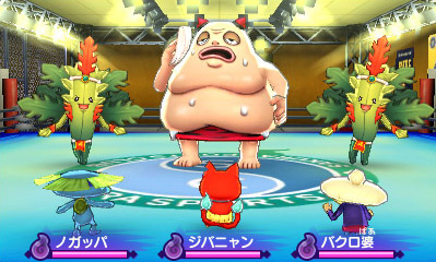 Yo-Kai Watch 2 for 3DS in Japan.