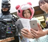 afp-chinese-buyers-lead-charge-in-iphone-6-global-debut