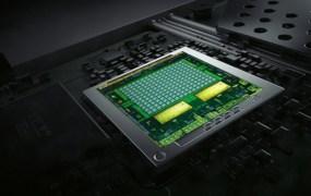 The Nvidia Tegra K1.