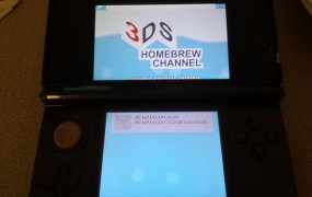 """The """"Homebrew Channel"""" running on a 3DS."""