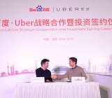 Uber CEO Travis Kalanick (left) shakes hands with Baidu chairman and CEO Robin Li.