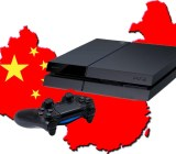 Sony has delayed PlayStation 4's Chinese launch.