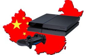 PlayStation 4 in China.