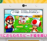 Puzzle & Dragons: Super Mario Bros. Edition for the 3DS.