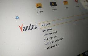 """Yandex: """"Russia's Google"""""""