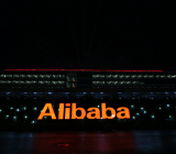 Alibaba Group's Hangzhou China corporate campus.