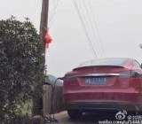 Tesla Model S charging from public electric network, Sichuan Province, China