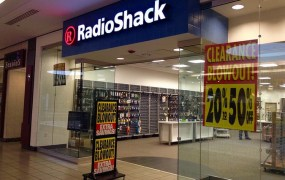 RadioShack's going-out-of-business sale.