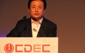 Song Jianxin, deputy director of Chinese regulatory agency for gaming.