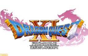 Time for more Dragon Quest.