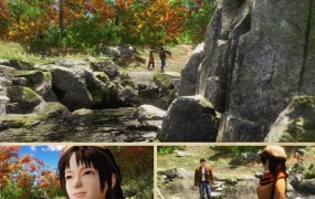 Shenmue III is set in China.