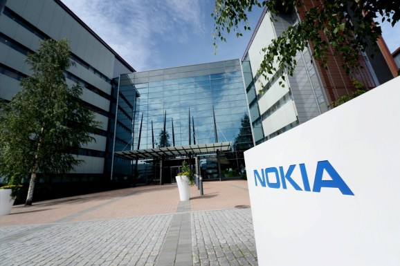 The Nokia headquarters is seen in Espoo The Nokia headquarters is seen in Espoo, Finland, July 28, 2015. REUTERS/Mikko Stig/Lethikuva