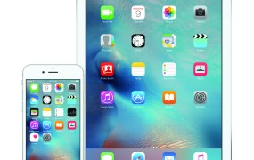 iOS 9 adds a few new gaming-centric features.