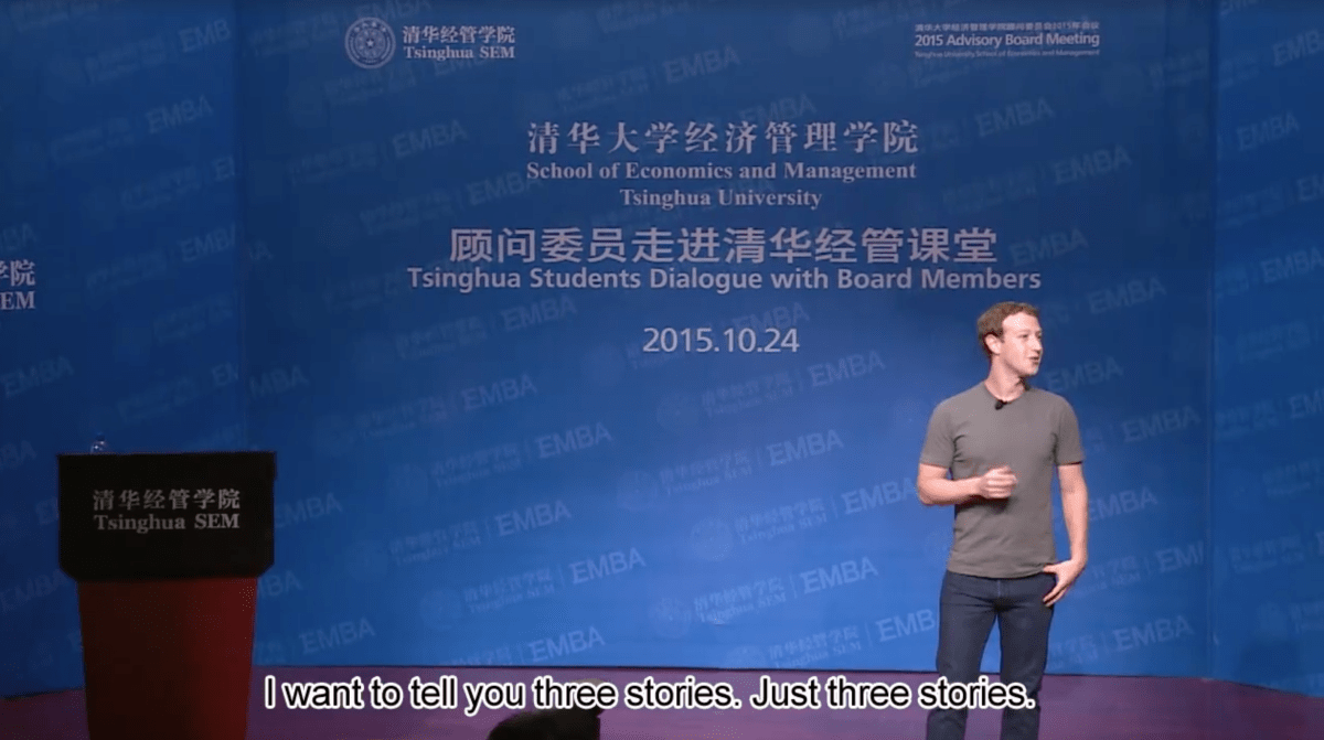 Facebook Inc. (FB) CEO Mark Zuckerberg Wows With Inspirational Speech Entirely