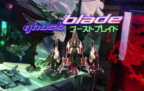 The Ghost Blade title