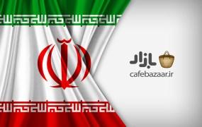 Cafe Bazaar Image