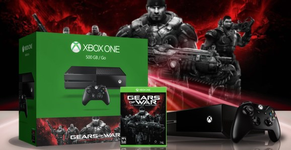 The Xbox One Gears of War bundle from Microsoft.
