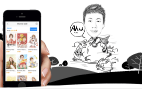 MomentCam homepage screenshot