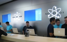 apple_genius_bar