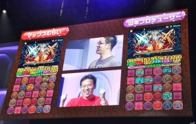 Competitive Puzzle & Dragons in Japan.