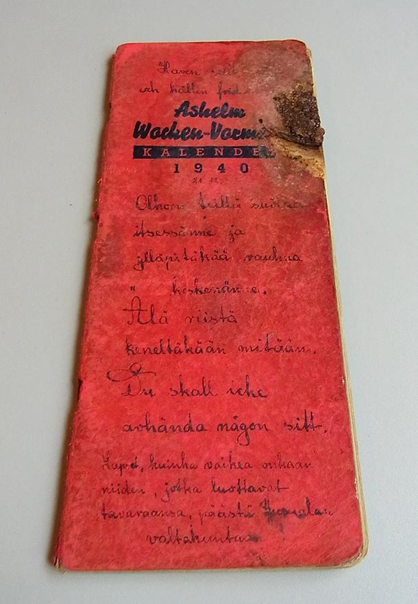 Mein erstes Tagebuch