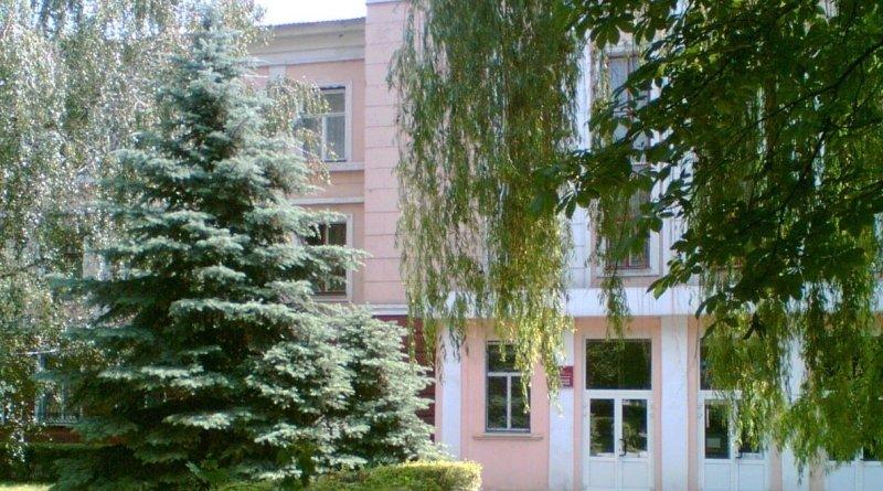 Днепродзержинское медицинское училище