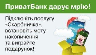 Kstati_kopilka_300х172