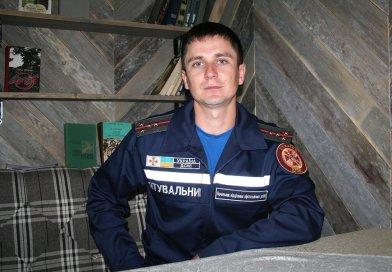 Андрей Моторя: «Тот не сапер, кто не боится»