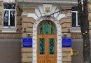 У Кривому Розі прокуратура відстояла покарання трьом юнакам за розбійний напад на пенсіонера