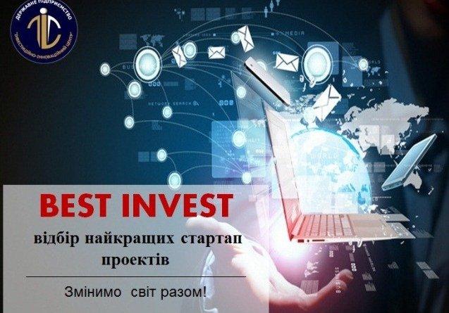 стартапы_ОДА