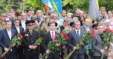 пам'ять загиблих_Дніпропетровщина